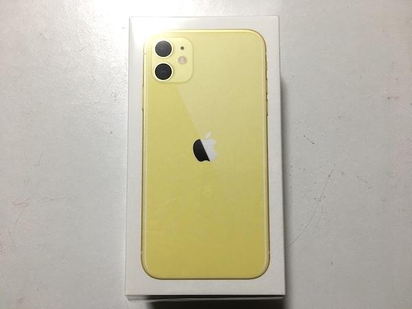 iphone11の外箱