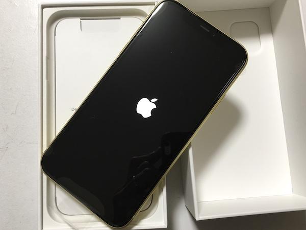 iphone11を起動させる