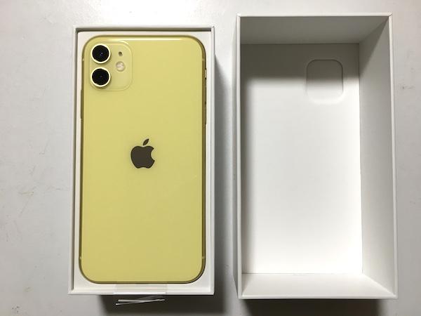 iphone11の箱を開封したところ